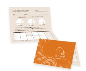 ひのき酵素風呂サロンdi rumah(ディルマ)様(横浜市金沢区)のメンバーズカード制作