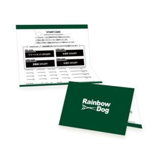 rainbowdog_ポイントカード